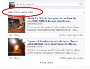 אלגוריתם של פייסבוק
